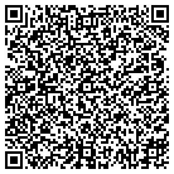 QR-код с контактной информацией организации ИНТЕХКОМ, ЗАО