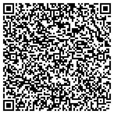QR-код с контактной информацией организации КАМИ-СЕВЕР ИТЦ ООО ФИЛИАЛ В Г. ВОЛОГДА