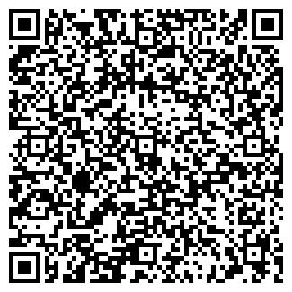 QR-код с контактной информацией организации МКТ