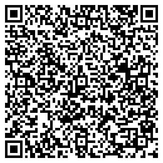 QR-код с контактной информацией организации НОУ-ХАУ