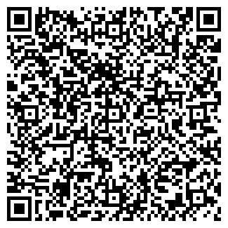 QR-код с контактной информацией организации ПОЛИКОМ, ЗАО