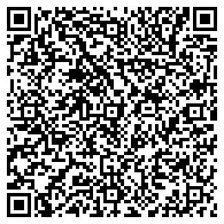 QR-код с контактной информацией организации ПРОЛОГ ФИРМА