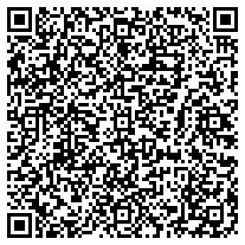 QR-код с контактной информацией организации РУССКИЙ ИНТЕЛЛЕКТ, ООО