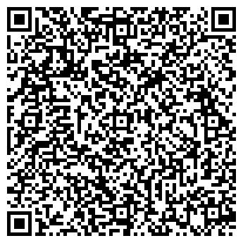QR-код с контактной информацией организации РЭМЕКС-ЦЕНТР, ООО