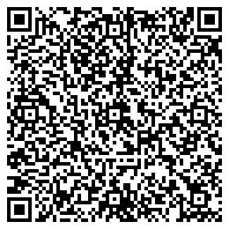 QR-код с контактной информацией организации ТЕХНО-ПРО, ООО