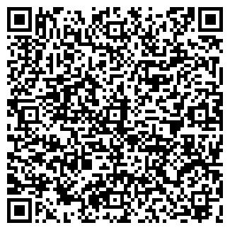 QR-код с контактной информацией организации ФОРТИ, ООО