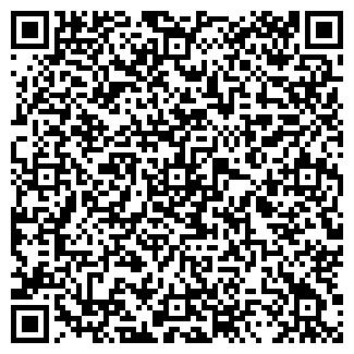 QR-код с контактной информацией организации СЕВЕРТЕЛЕКОМ