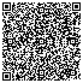 QR-код с контактной информацией организации СТРОМДЕТАЛЬ, ООО