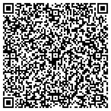 QR-код с контактной информацией организации ВОЛОГОДСКИЙ ЗАВОД ДОРОЖНЫХ МАШИН, ОАО