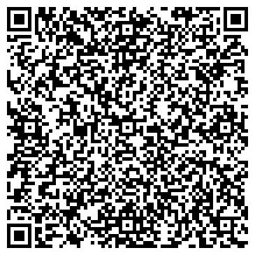 QR-код с контактной информацией организации ВОЛОГОДСКИЙ МАШИНОСТРОИТЕЛЬНЫЙ ЗАВОД