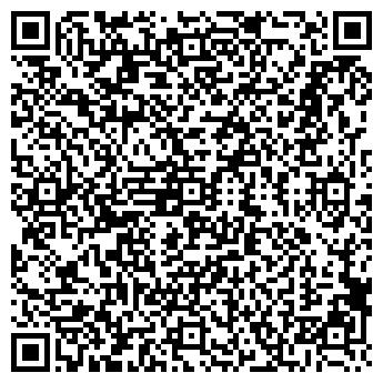 QR-код с контактной информацией организации РЕМДОРТЕХНИК, ООО