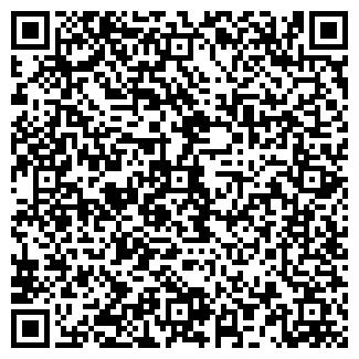 QR-код с контактной информацией организации АЛАН-ТОРГ, ООО