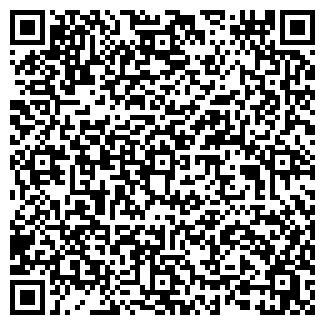 QR-код с контактной информацией организации БОТИХА