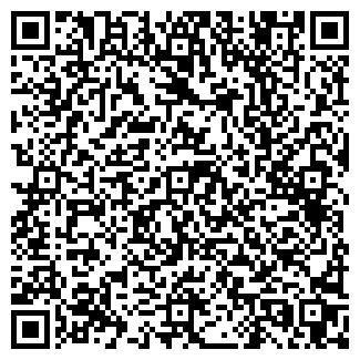QR-код с контактной информацией организации ГАРОЛЬД ИЧП