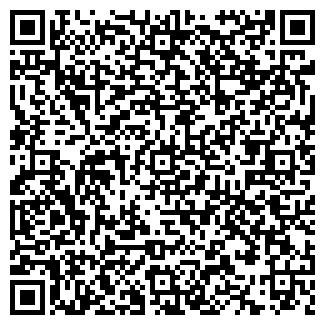 QR-код с контактной информацией организации ИСТОК-97, ГУП