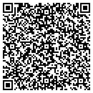 QR-код с контактной информацией организации МАГМА-КС, ООО