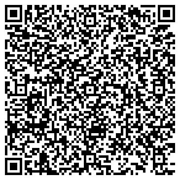 QR-код с контактной информацией организации ОТДЕЛ РЕАЛИЗАЦИИ АРЕСТОВАННОГО ИМУЩЕСТВА