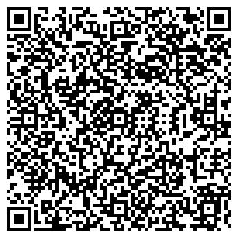 QR-код с контактной информацией организации ПРИЗМА-СЕРВИС, ООО