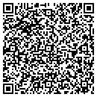 QR-код с контактной информацией организации СТАРН, ООО