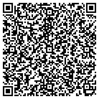 QR-код с контактной информацией организации ХОЛДИНГОВАЯ КОМПАНИЯ