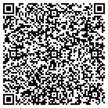 QR-код с контактной информацией организации ХРУЛЕВ А. В., ЧП