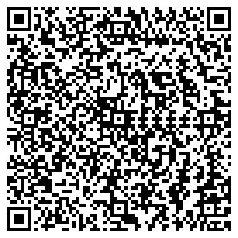 QR-код с контактной информацией организации ЭЛИСТА, ООО