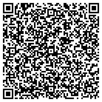 QR-код с контактной информацией организации ВОЛОГДАГАЗСТРОЙ ПСОГК, ООО