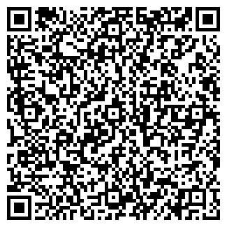 QR-код с контактной информацией организации РОТОР, ОАО