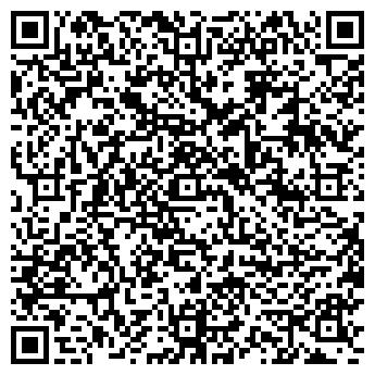 QR-код с контактной информацией организации АНСЕТ ВОЛОГДА, ООО