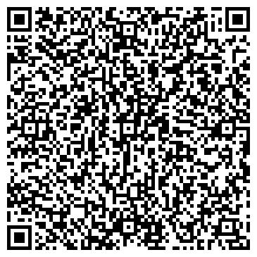 QR-код с контактной информацией организации ВАЙКИНГ ВУД АС СЕВЕРО-ЗАПАДНЫЙ ФИЛИАЛ