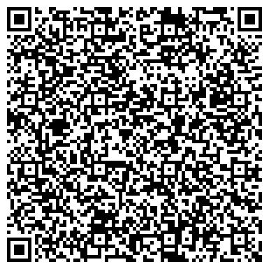 QR-код с контактной информацией организации ВОЛОГОДСКИЕ ЛЕСОПРОМЫШЛЕННИКИ ХОЛДИНГОВАЯ КОМПАНИЯ, ЗАО