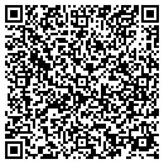 QR-код с контактной информацией организации ДИВАС, ООО