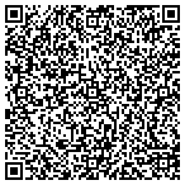 QR-код с контактной информацией организации САЛОН МЯГКОЙ МЕБЕЛИ НА КРАСНОАРМЕЙСКОЙ