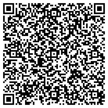 QR-код с контактной информацией организации МЕГА ХАУС, ООО