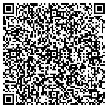 QR-код с контактной информацией организации НОРДКЛАСС, ООО