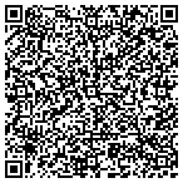 QR-код с контактной информацией организации ОТДЕЛ ОФИСНОЙ МЕБЕЛИ И ЖАЛЮЗИ