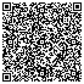 QR-код с контактной информацией организации СЕВЕРВИНС, ООО