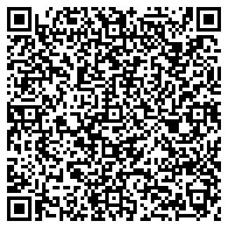 QR-код с контактной информацией организации АФИС, ЗАО
