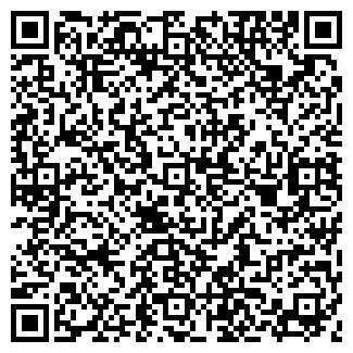 QR-код с контактной информацией организации ГОФРОСНАБ