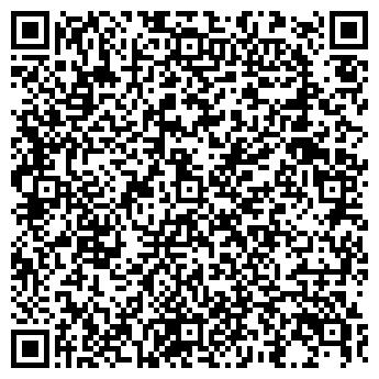 QR-код с контактной информацией организации ВТОРЦВЕТМЕТ, ЗАО