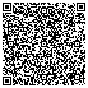 QR-код с контактной информацией организации АНТЕЙ КООПЕРАТИВА