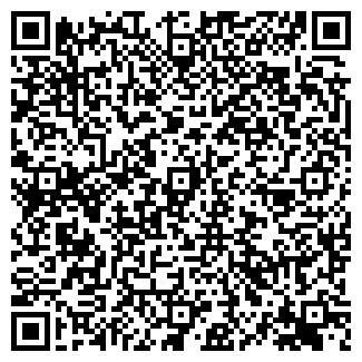 QR-код с контактной информацией организации СКО СЗТЦ