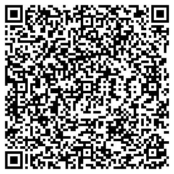 QR-код с контактной информацией организации АМК ТРАМП МАСТ