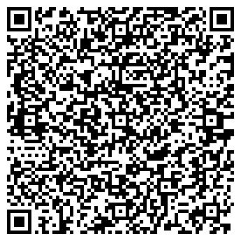 QR-код с контактной информацией организации № 1 МУЗЫКАЛЬНАЯ ШКОЛА