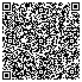 QR-код с контактной информацией организации № 3 МУЗЫКАЛЬНАЯ ШКОЛА