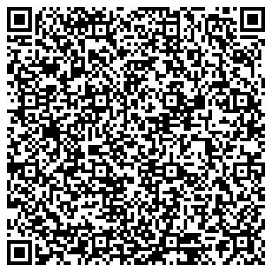 QR-код с контактной информацией организации ДЕТСКАЯ МУЗЫКАЛЬНАЯ ШКОЛА ИМ. В. П. ТРИФОНОВА МОУДО