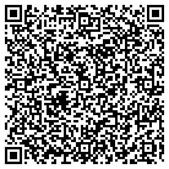 QR-код с контактной информацией организации СПЕЦШКОЛА-ИНТЕРНАТ