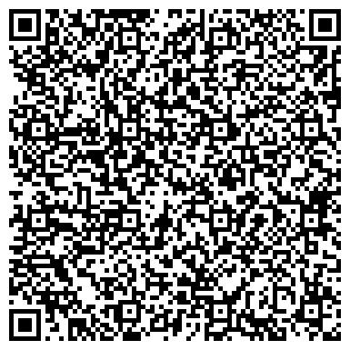 QR-код с контактной информацией организации РОСТО ВОЛОГОДСКАЯ ОБЪЕДИНЕННАЯ ТЕХНИЧЕСКАЯ ШКОЛА