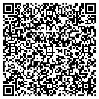 QR-код с контактной информацией организации БТЛ ВОЛОГДА