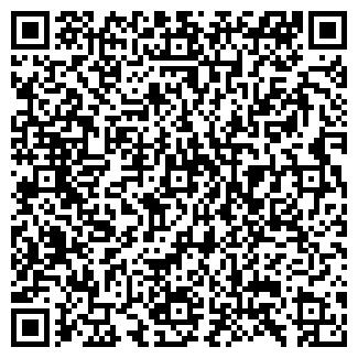 QR-код с контактной информацией организации № 1 УПК